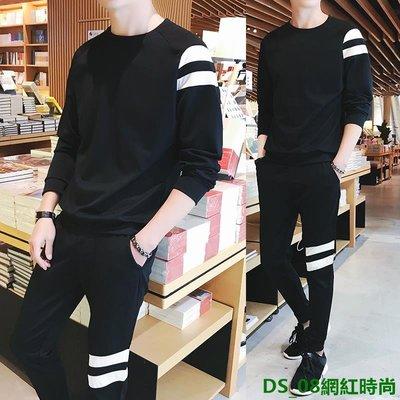 DS_08網紅時尚散打哥666術直男道 原創商鋪王俊凱同款運動套裝衛衣服fz方丈的店