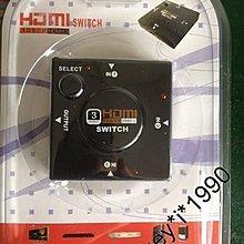 100% 全新 HDMI 3 to 1 免供電 switch box HDMI 轉換器 分配器 1080P $34 包郵 特價 清貨