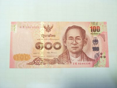 泰國九世王一生=輕折痕