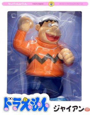 日本正版 Medicom Toy VCD 哆啦A夢 胖虎 模型 公仔 日本代購