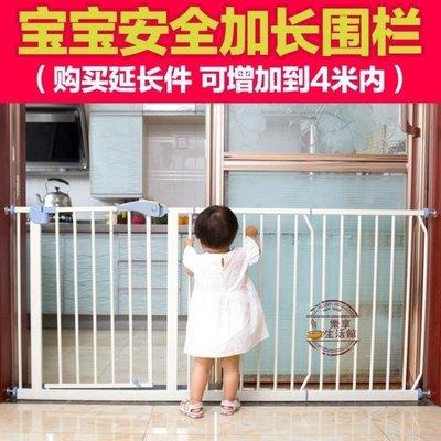 『多寶格調』 嬰兒童防護欄寶寶樓梯口安全門欄寵物狗狗圍欄柵欄桿隔離門免打孔-189」