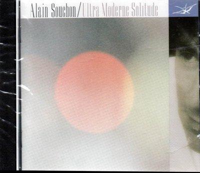 *【絕版品】ALAIN SOUCHON 艾倫蘇松 // Ultra Moderne Solitude ~ 荷蘭版