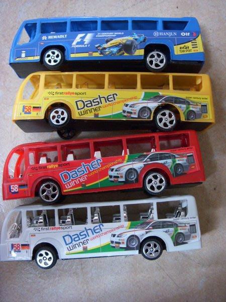 小猴子玩具鋪~好寶寶獎勵品:全新4款回力巴士車(車長:13cm).不挑款~售價:10元/隻