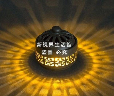 【新視界生活館】小夜燈陶瓷盤香爐創意檀香盤香爐家用茶道沈香爐居室禪意香薰爐