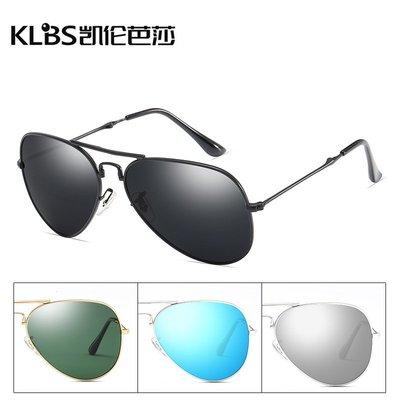 [凱倫芭莎]2003眼鏡鏡框墨鏡太陽眼鏡鏡片折疊偏光太陽鏡金屬墨鏡男士駕駛鏡經典蛤蟆鏡8808飛行員眼鏡103