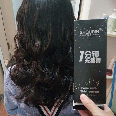 首品快速燙髮 一分鐘燙髮液 無損燙髮水 卷髮定型液快速熱燙冷燙藥水120ML*2全能燙