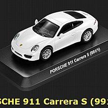 《Boutique Bonbon》7-11 CITY CAFE保時捷經典911系列PORSCHE 8號$120含運~現貨