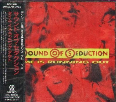 (甲上唱片) Sound of Seduction - Time Is Running Out - 日盤