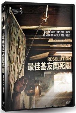 ⊕Rain65⊕正版DVD【最佳基友闖死關/Resolution】-多項影展入選恐怖片(直購價)