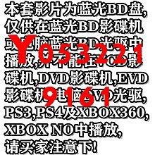 【欣欣音像】灌籃高手[高清藍光BD版]遼藝+東森+華視三條國語+粵語+日語配音