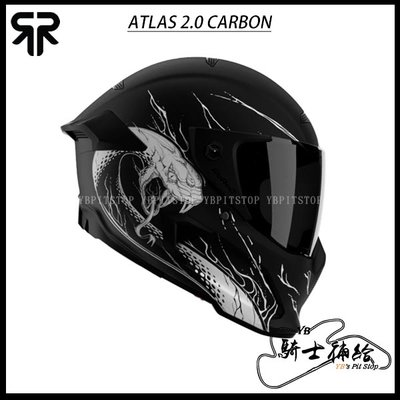 ⚠YB騎士補給⚠ RUROC ATLAS 2.0 Carbon NERVE DECAY 全罩 碳纖維 英國 滷肉 贈墨片