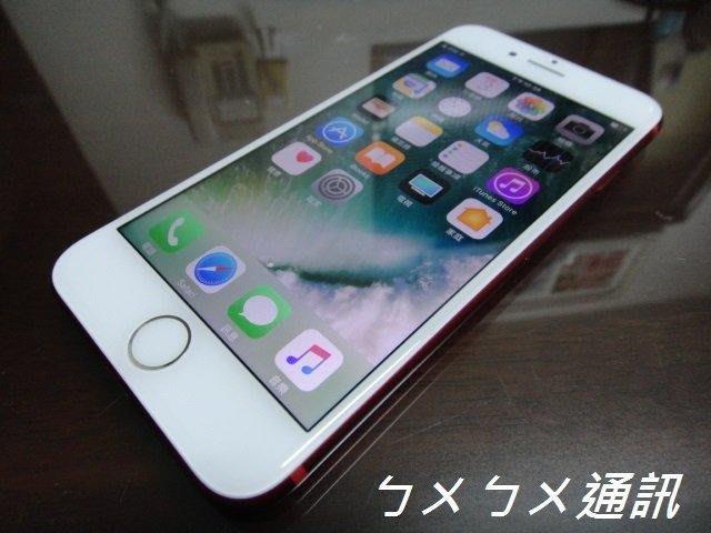 超優惠 品相完美 蘋果 Apple iPhone 7 限量 紅 128G (功能正常) 9.7成新以上!