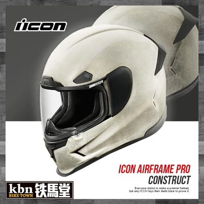 ☆KBN☆鐵馬堂 美國 ICON Airframe PRO CONSTRUCT 白 全罩 安全帽 複合纖維 鏡片快拆