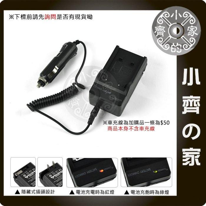 SONY NP-FZ100充電器 副廠座充 A9 A7III A7RIII A73 A7R3 可加購車充線小齊的家