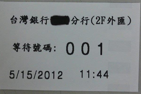 【費可斯】brother QL-650TD 條碼標籤機可單機使用 吊牌/成分/服飾/營養標示/號碼機/抽號機