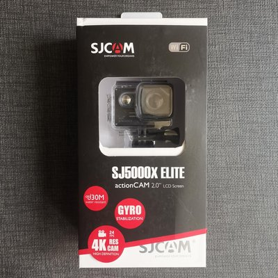 SJ5000X攝影機