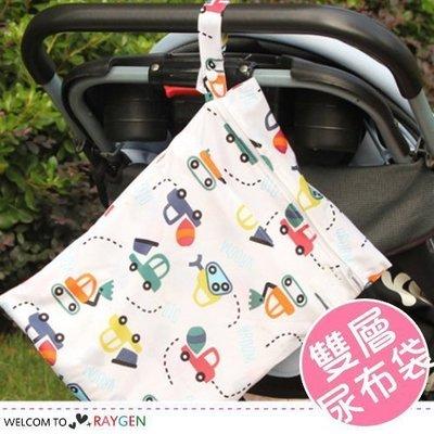 八號倉庫   卡通印花雙層拉鍊防水尿布袋 嬰兒尿片收納袋 小尺寸【2C012E795】
