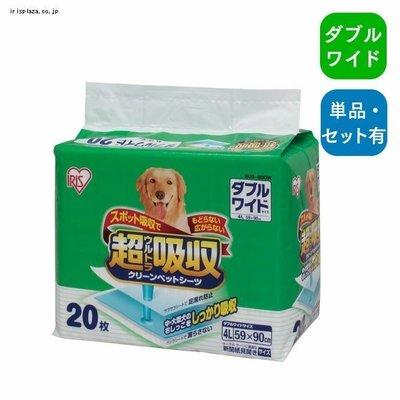☆米可多寵物精品☆日本IRIS新款兩倍長時效尿布墊SUS-18DW超厚59*90超吸水同SDX最乾爽4包免運