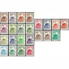 【萬龍】(87)(常87)二版金門莒光樓郵票23全上品