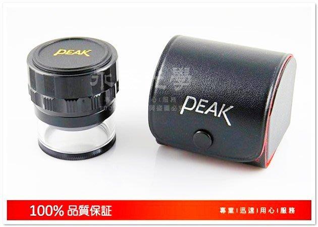 ◎。angel專業光學二館。◎公司貨 日本進口PEAK 10X 專業杯式可調焦附刻度片放大鏡