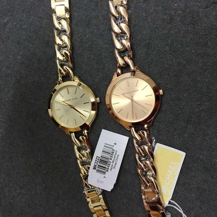 【Michael Kors代購館 】美國正品MK3222 MK3223 熱銷款 氣質簡約超薄手錶 手鏈超薄型女錶 特價款