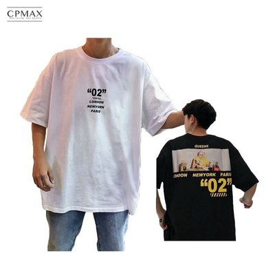 CPMAX Oversized 寬鬆男五分袖短T 文藝圖案短T 短袖上衣 印花短T T-Shirt 圓領T恤 T86