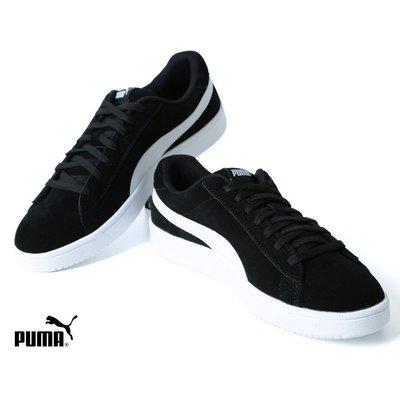 [MR.CH]PUMA Suede Classic Brogue 黑白底 麂皮 運動鞋 男女可 36736601