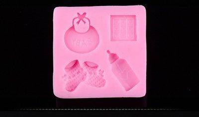 嬰兒奶嘴/襪子造型矽膠 翻糖 巧克力模...