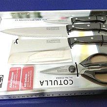 全新德國【CS KOCHSYSTEME】經典刀具4件組--不锈鋼刀--全新:膠冚索帶未解--上水火車站交收