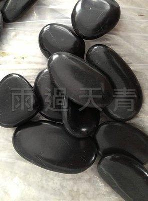 ╭☆雨過天青☆╮特級黑卵石 紅雨花石 宜蘭石 板岩抿石子 花器 石桌 2包免運優惠~ 台中市