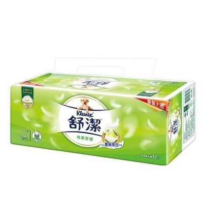 (代購)舒潔 棉柔舒適抽取式衛生紙 110抽72包 限今日結帳