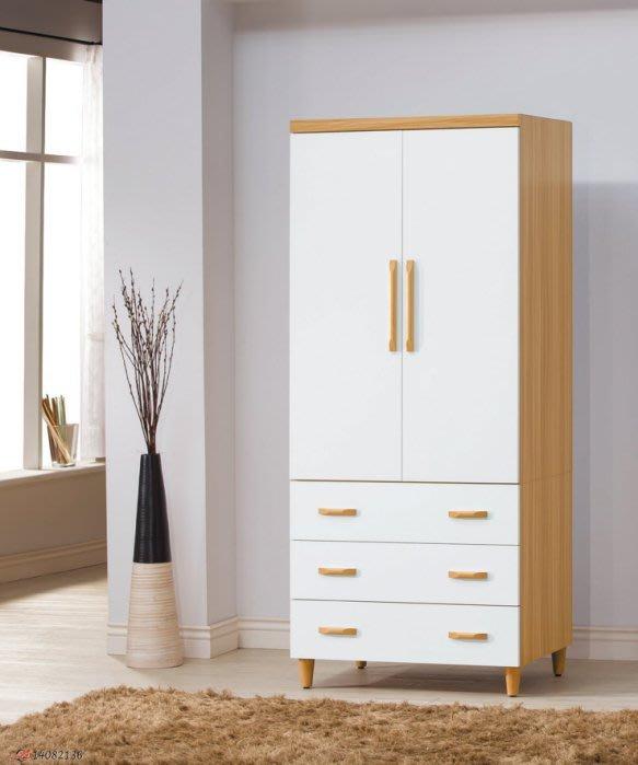 席娜 2.7尺衣櫃😊暖暖屋傢俱傢飾😊LT
