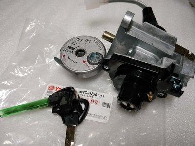 YAMAHA 山葉 原廠 JOG SWEET 100 (有磁石) 主開關鎖頭 主鎖 鎖頭 電源鎖 另售其它規格