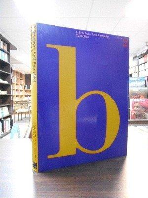 天母二手書店**A Brochure & Pamphlet Collection 2(精裝) PIE Books