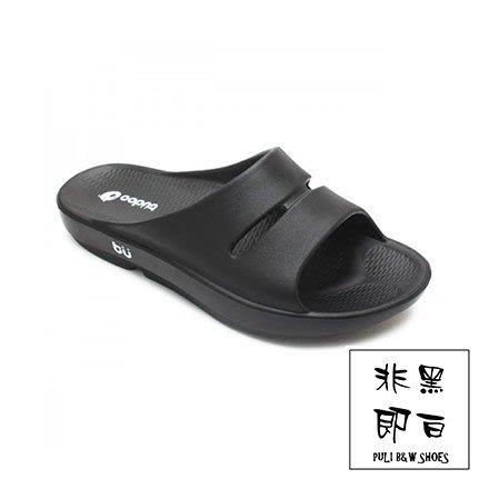 【非黑即白】牛頭牌土豆星球二代-針對足底筋膜炎設計足弓拖鞋 黑色