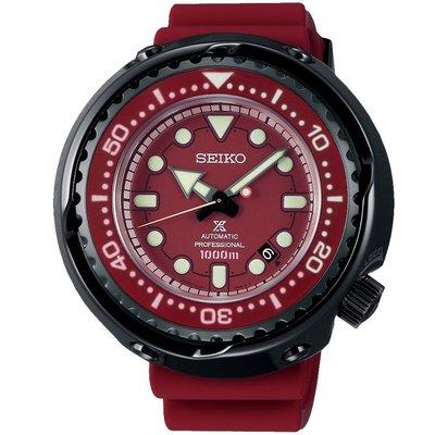 促銷 SEIKO SBDX029 精工錶 鋼彈40周年限量 手錶 PROSPEX 1000米防水 專業潛水錶 鮪魚罐頭