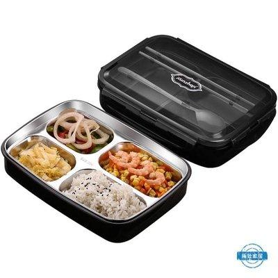 便當盒304不銹鋼保溫飯盒便當盒快餐盤分格學生帶蓋韓國食堂簡約 全館免運