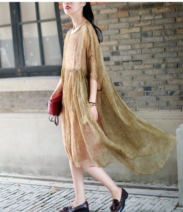 *菇涼家*华裔小眾设计真丝藤蔓花连衣裙欧根纱罩衫超仙裙子女