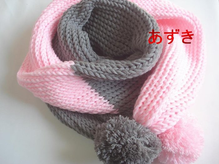 紅豆手作-針織配色毛球-甜心圍巾-粉灰