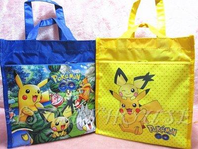 HaHaMi  神奇寶貝 皮卡丘 寶可夢 手提袋 便當袋 餐袋 購物袋 媽媽包 萬用袋