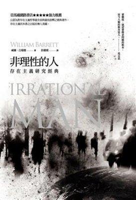 【藍光電影】無理之人/非理性的人 Irrational Man(2015) 81-063