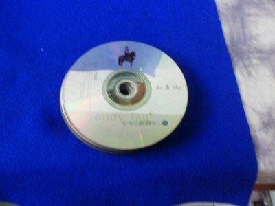 紫色小館-56-2-------劉德華 笨小孩