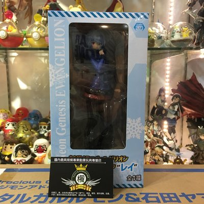 JAMES ROOM=正版=Sega EVA 新世紀福音戰士 女神 綾波麗 冬服Ver 景品