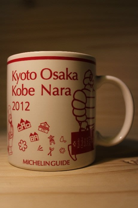 (I LOVE樂多)MICHELIN KYOTO OSAKA 米其林 2012京都大阪限定 馬克杯 多種相關商品供你選擇