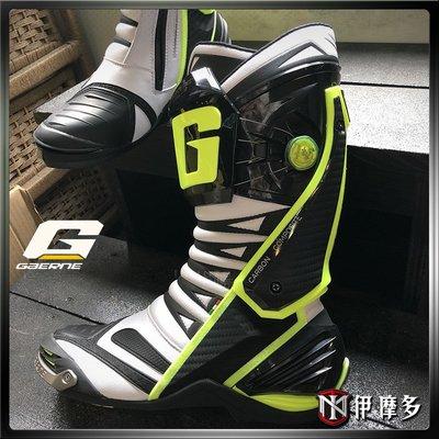 伊摩多※義大利全新 GAERNE GP1 EVO  。白黑黃 頂款 長筒賽車靴 雙龍骨 鎂金屬滑塊 腳踝保護 4款色可選
