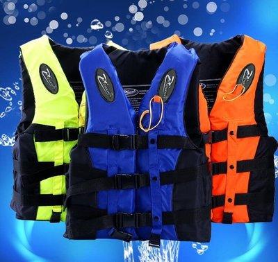 救生衣便攜式浮潛裝備兒童小孩游泳背心成人漂流浮力船用馬甲 全館限時免運
