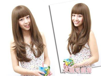 水媚兒假髮-日韓系EL001X-H俏麗甜心加厚瀏海微捲髮-高溫絲 現貨或預購