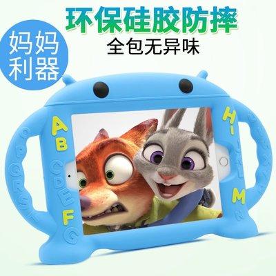小宇宙 iPad mini 123 4...