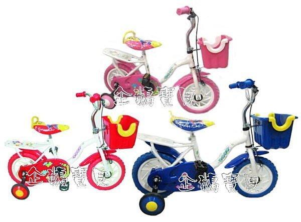 @企鵝寶貝二館@ 12吋S型兒童腳踏車 / 童車 / 三輪車-1208