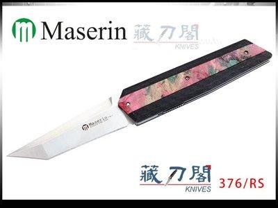 《藏刀閣》Maserin-(AM4)名...